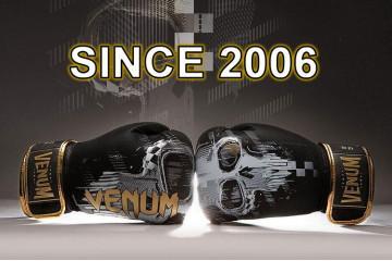 Бренд спортивного одягу Venum - з чого все починалося?