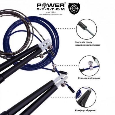 Скакалка швидкісна Power System 4033 Blue (02154) фото 2