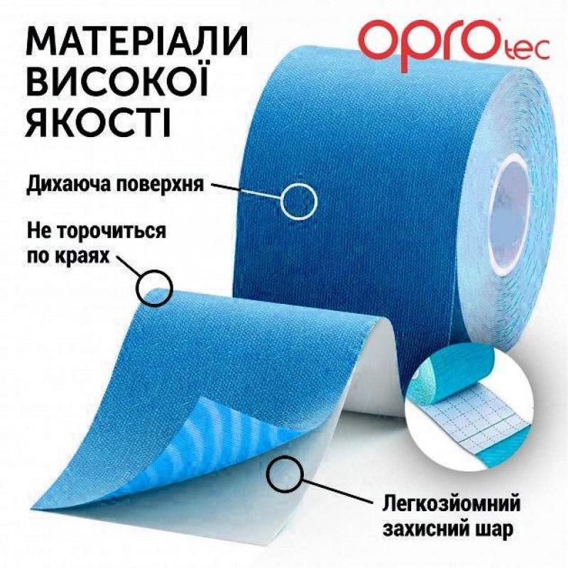 Кинезиологический тейп OPROtec Blue (01881) фото 3