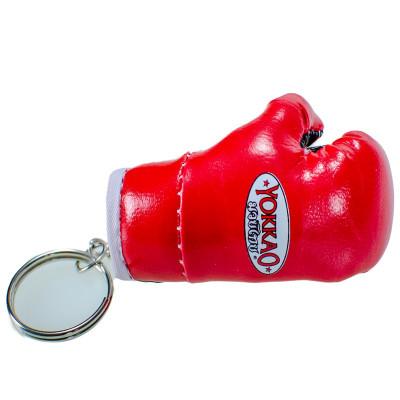 Брелок YOKKAO Boxing Gloves Keyrings (01211) фото 1