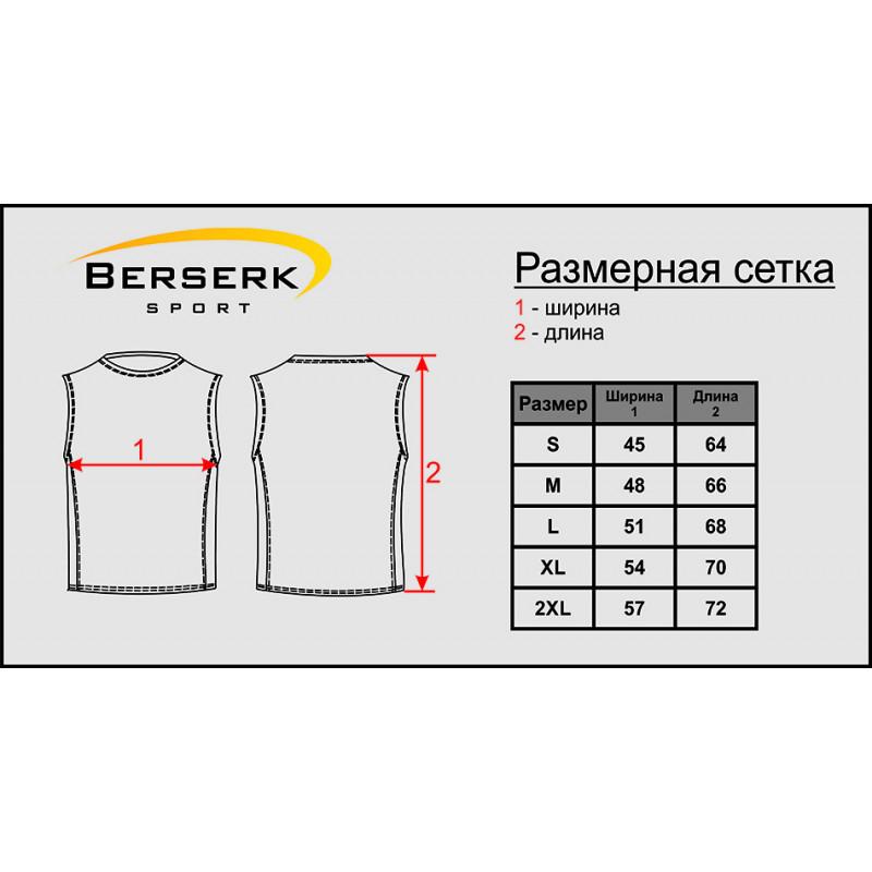 Майка боксёрская Berserk Boxing Blu (01236) фото 11