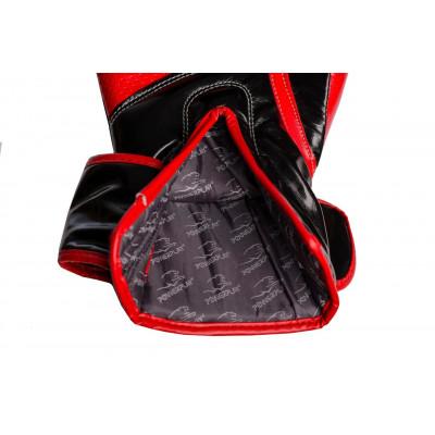 Боксерские рукавицы PowerPlay 3017 Карбон (01797) фото 9