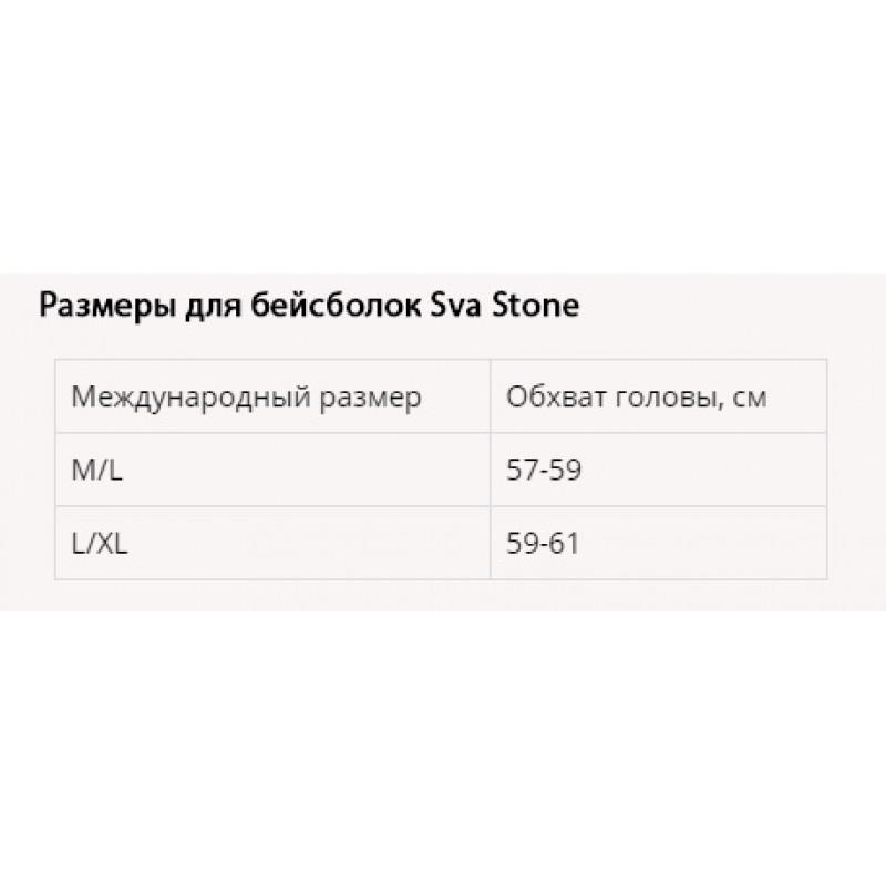 Бейсболка Sva Stone Перунов цвет черная (01889) фото 2