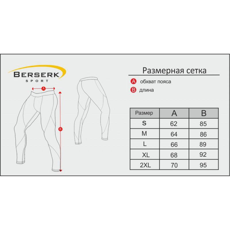 Штани компресінні Berserk Dynamik (01244) фото 8