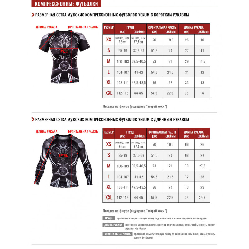 Рашгард Venum Signature Rashguard Short Black/Red (01741) фото 8