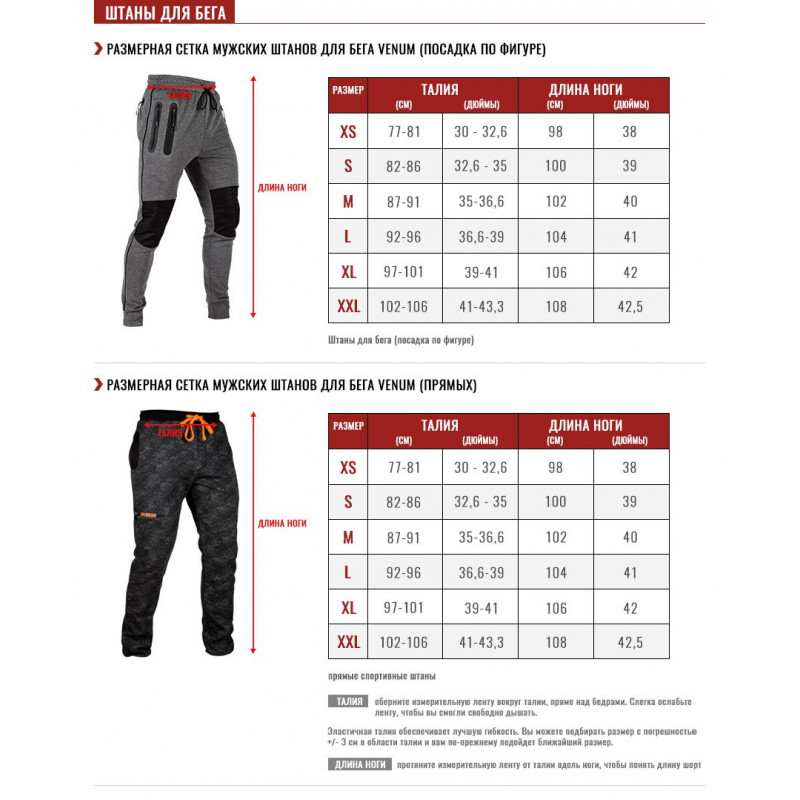 Штаны Venum Contender 2.0 Joggings Grey (01477) фото 7