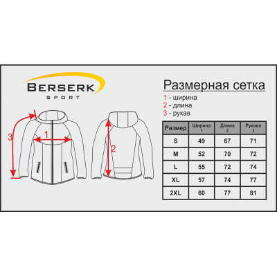 Худі Berserk Fit black (01256) фото 9