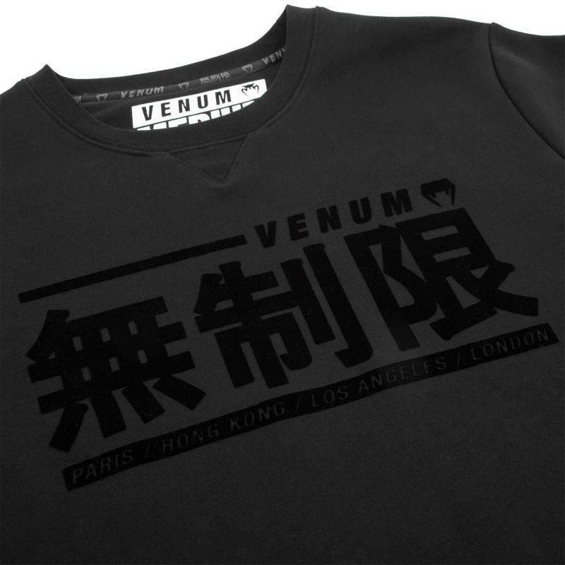 Свитшот Venum Limitless Hoodie Black/Black (01724) фото 5