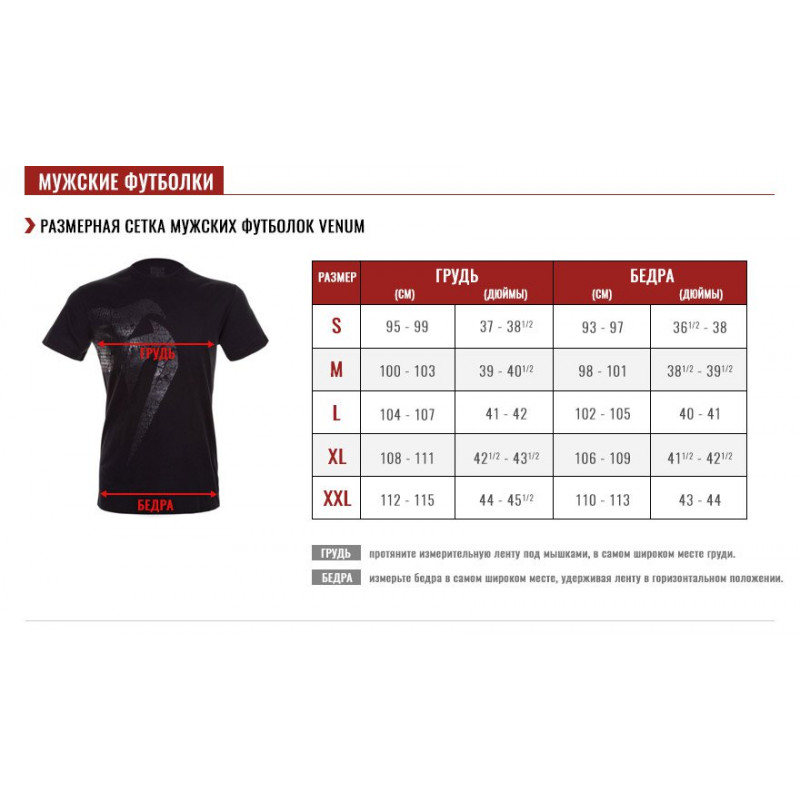 Футболка Venum Signature Dry Tech T-shirt B/Red (01737) фото 7