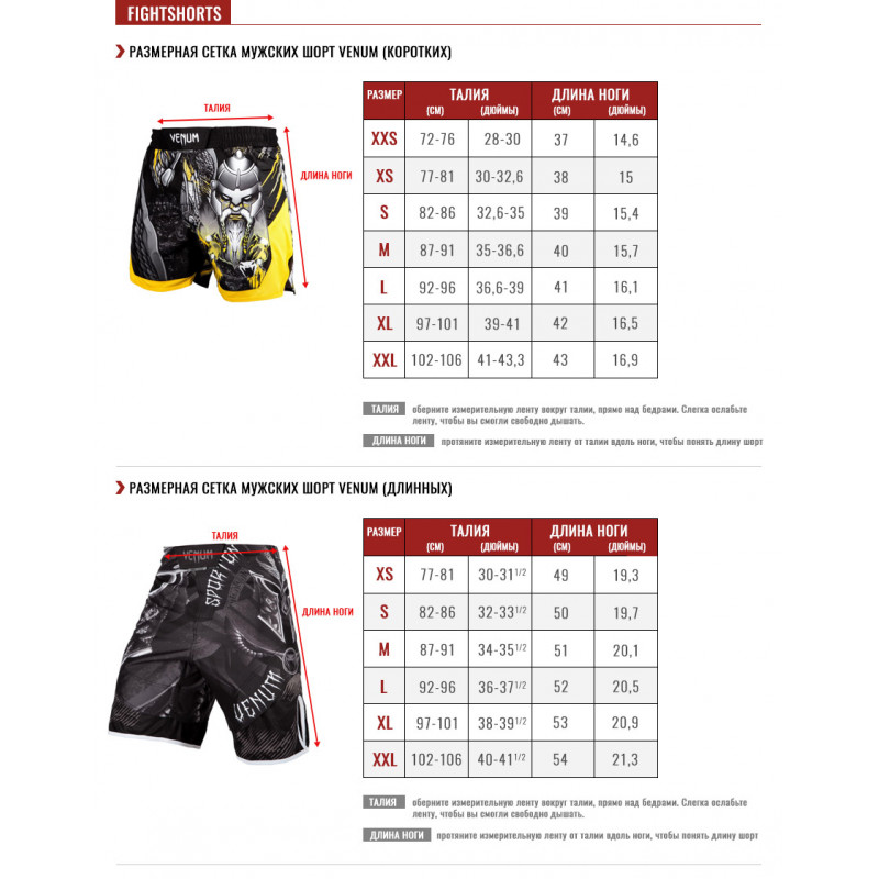 Шорты Venum Signature Fightshorts Black/Khaki (01738) фото 9