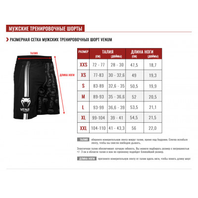 Шорты Venum Logos Training Shorts Black/Neo Yellow (01728) фото 8