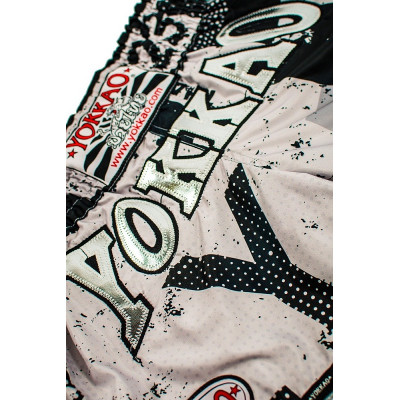 Шорти YOKKAO CarbonFit Urban White Shorts (01447) фото 3