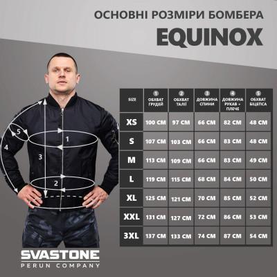 Bomber Equinox ALL STONE (02112) фото 7