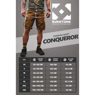 Шорты Conqueror black SVA STONE (02115) фото 7