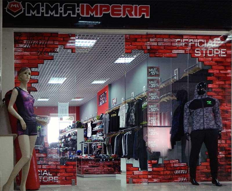 Магазин MMA IMPERIA в г.Хмельницкий