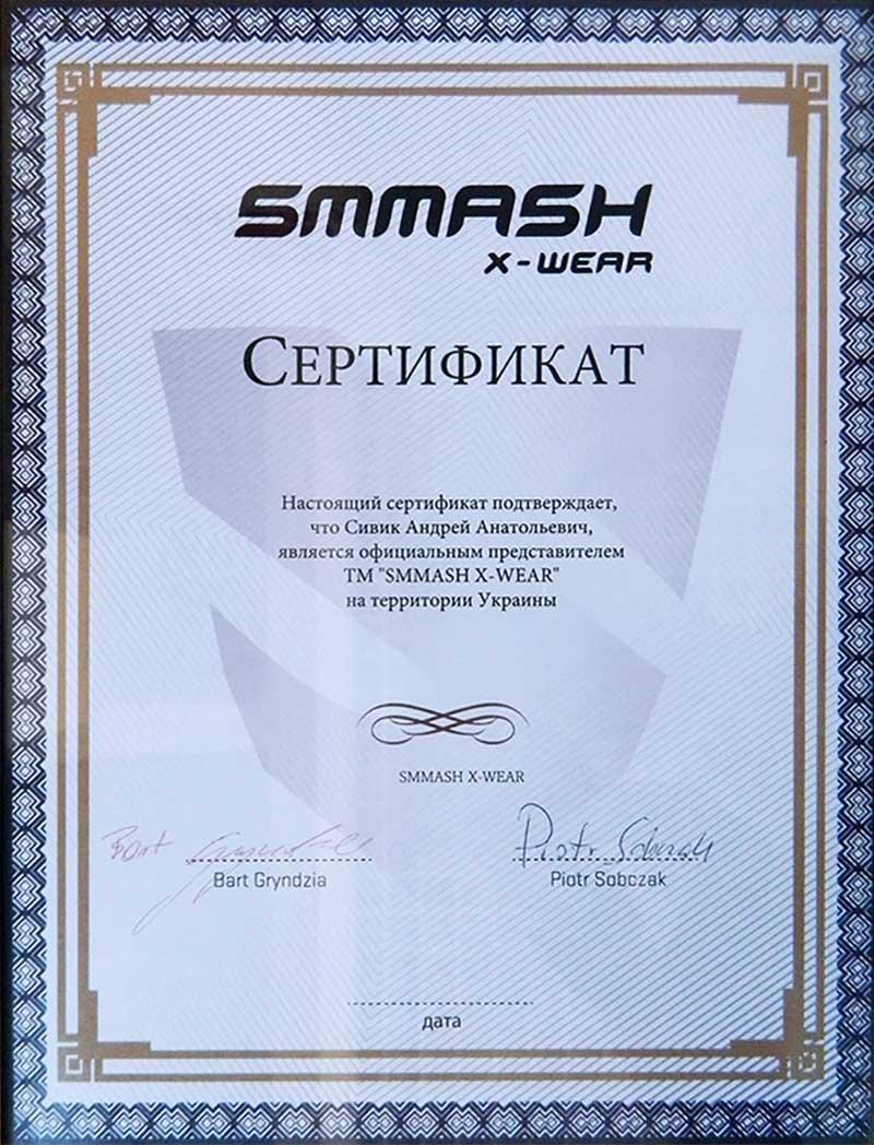"""Сертификат от официального представителя """"SMMASH"""""""